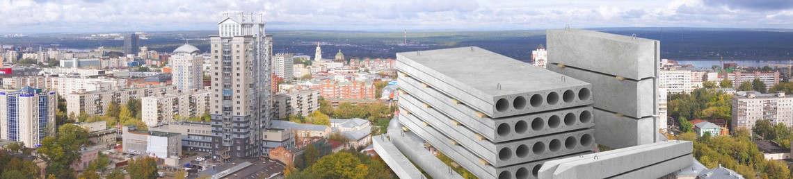 ООО ИСК «УралЖелезобетон» - комплексное снабжение строительными и отделочными материалами